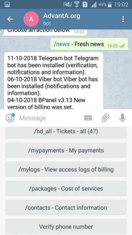 TelegramBot.thumb.jpg.ed2ebcbe14cda96154a31d093c64dcf0.jpg