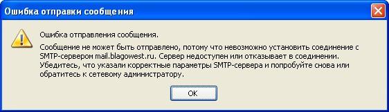 post-736-1145506432.jpg
